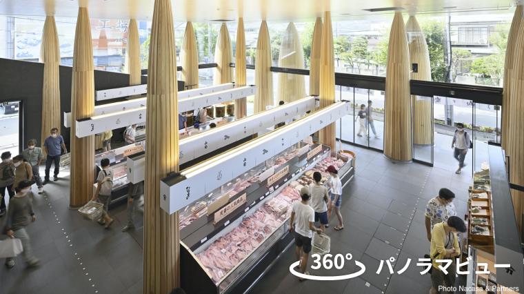 山安 ターンパイク店(神奈川県)