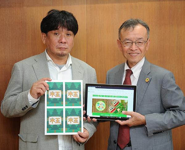 木を使うことで、日本の自然と社会が豊かになる。子供たちへのメッセージ