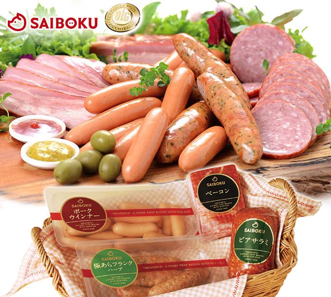 隣接する工場でつくられたSAIBOKUの商品。ミートショップで購入できる
